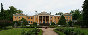 Räpina Parish - Räpina manor