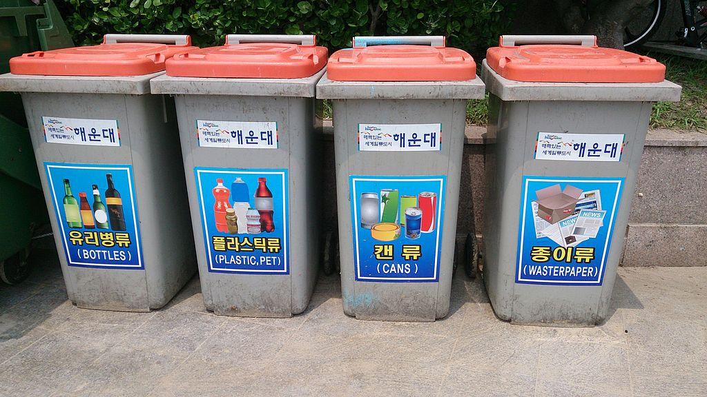 File Recycling Bins At Busan South Korea Jpg Wikimedia
