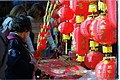 Red lanterns on display during Chinese New Year in San Francisco.jpg