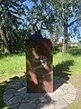 Reign by Mary Anne Barkhouse at Indigenous Art Park ᐄᓃᐤ (ÎNÎW) River Lot 11∞ 02.jpg