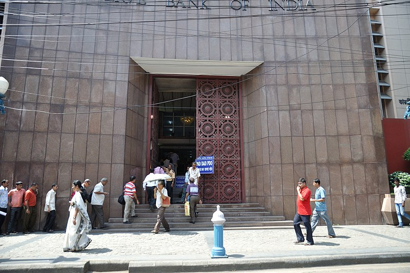 File:Reserve Bank of India Main Entrance - BBD Bag - Kolkata 2014-09-29 7438.JPG