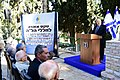 Reuven Rivlin at the memorial ceremony marking the Convoy of 35, January 2018 (1516).jpg