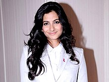 Rhea kapoor elle breast cancer carnival.jpg