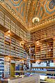 Rhode Island State House - Library.jpg