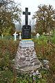 Ripyntsi-tsvyntar-mohyla-Andrusenkiv-Myhailo-14102949.jpg