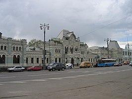Moscow Rizhskaya railway station