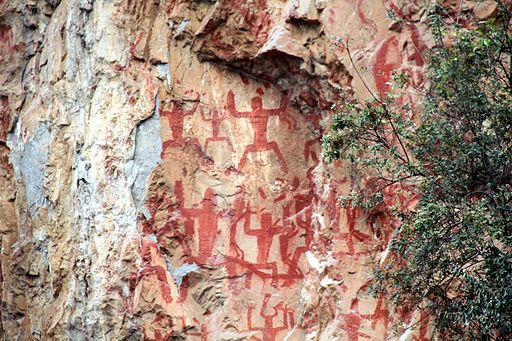 Rock painting hua mountain 2