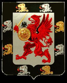 300-летие дома Романовых — Википедия