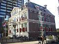 Rotterdam arch Museum 2013.JPG