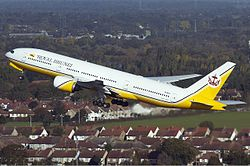 Royal Brunei Airlines Boeing 777-200ER Lofting.jpg