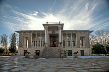 Royal Palace of Afif-Abad Garden in Shiraz, Persia, 2013.jpg