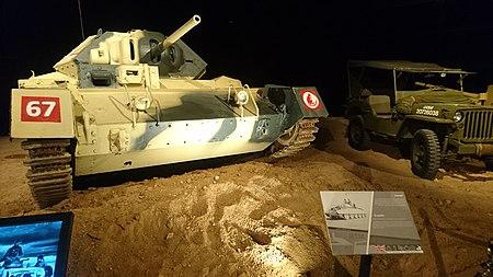 Royal Tank Museum 109.jpg