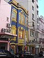 Rua Pinto Bandeira n365, Porto Alegre, Brasil.JPG