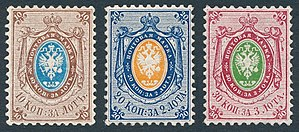 Definitive stamps of Russia - Image: Russia 1858 10 30k unused