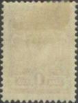 Russia 1908 Liapine 80 stamp (1k yellow) back.png
