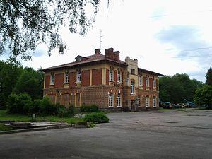 Kégresse track - Image: Russian Imperial Tsar's Garages Puskin Tsarskoye Selo 5
