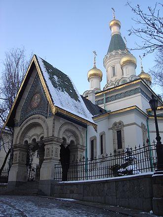 Russians in Bulgaria - The Russian Church in Sofia, Bulgaria