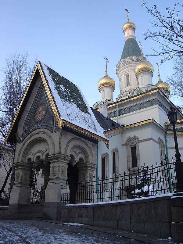 Russian Bulgarian Form 25