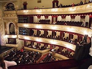 Rustaveli Theatre - Image: Rustaveli hall
