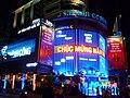 Saigon centre at night.jpg