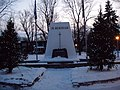 Saint-Laurent Cenotaph 2009.jpg