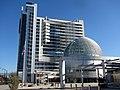 San Jose City Hall - panoramio.jpg
