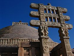 Sanchi Great Stupa Torana.jpg