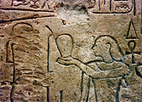 Detail of the stele of Nebsumenu depicting pharaoh Seheqenre Sankhptahi offering ms.t oil to the god Ptah, National Archaeological Museum of Spain.