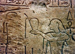 Seheqenre Sankhptahi Egyptian pharaoh