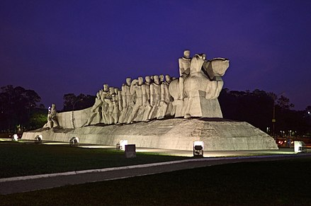 The Monument to the Bandeiras commemorates the 17th-century bandeiras Sao Paulo - Monumento as Bandeiras - foto Carlos Alkmin nr 07-13 4282b.jpg