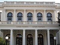 Sarajevo National Theatre
