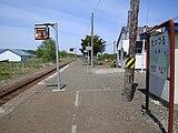 Sattsuru station02.JPG