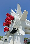 Saturn IB - Kennedy Space Center - Cape Canaveral, Florida - DSC02505.jpg