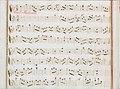 Scarlatti, Sonate K. 88 - ms. Venise XIV,53 (page 3).jpg