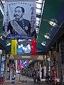 Scene along Shopping Street - Otaru - Hokkaido - Japan (47984527846).jpg