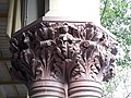 Sculptured pillar in the Calcutta High Court 10.jpg