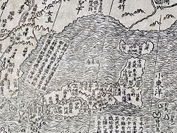 Sea of japan in ricci world map.jpg