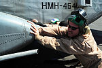 Search and Rescue in the Horn of Africa DVIDS148700.jpg