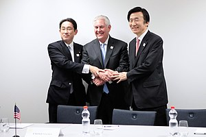 Fumio Kishida - Kishida with U.S. Secretary of State Rex Tillerson and South Korean Foreign Minister Yun Byung-se, February 2017