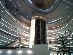 Image Result For Thamrin City