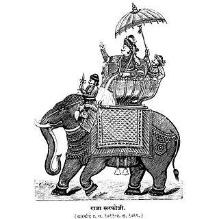 Serfoji I Raja of Thanjavur Maratha kingdom
