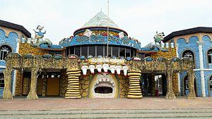 Rajshahi: Shahid Zia Shishu Park 03