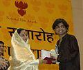 Shajith Koyeri Receiving National Film Award.jpg