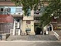 Shanghai Daotai Yamen Yizhi.jpg
