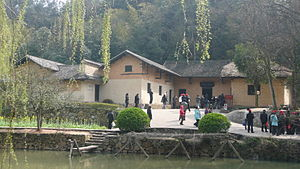 Mao Zedong - Mao Zedong's childhood home in Shaoshan, in 2010, by which time it had become a tourist destination