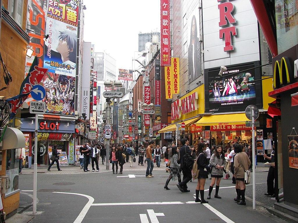 Shibuya Centergai -01