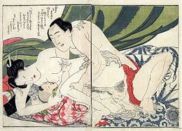 Shigenobu print - Family values.jpg