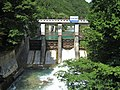 Shimosadani Dam.jpg