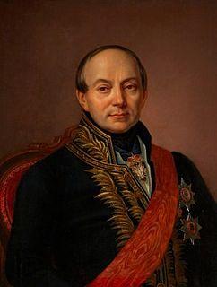 Russian poet