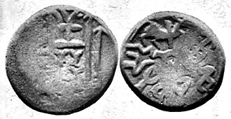 Datta dynasty - Coin of Sivadatta, minted in Almora. Obv: railing with symbol between the posts. Obv: Sivadatasa, uncertain central symbol, margin: deer and tree within railing.